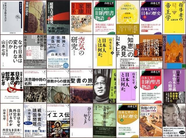 f:id:books_channel:20201121030257j:plain