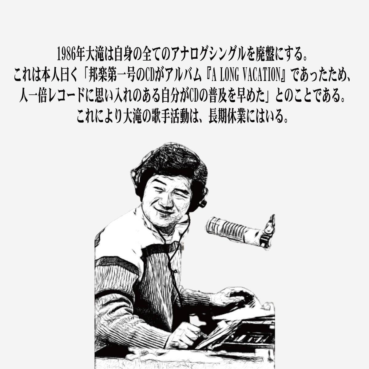 f:id:books_channel:20201128214256j:plain