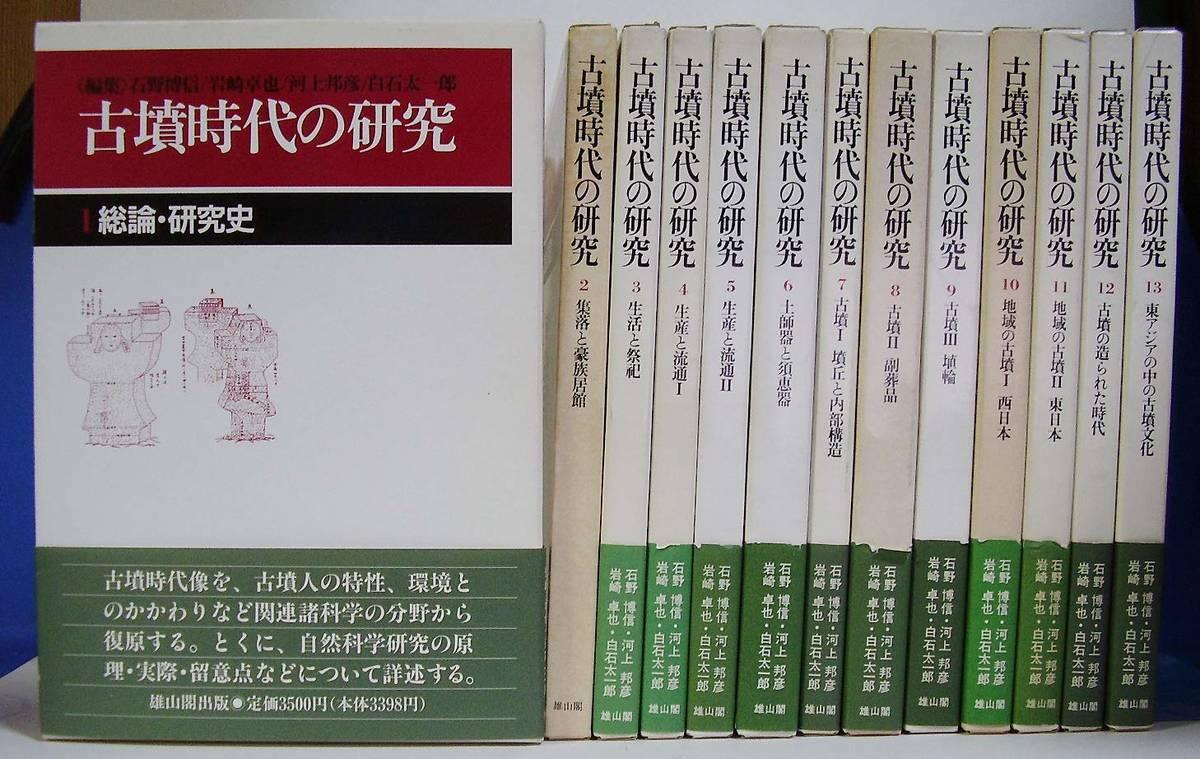 f:id:books_channel:20201201212004j:plain