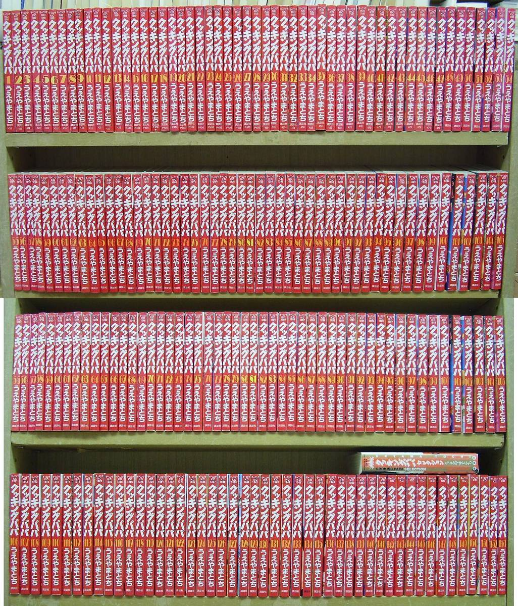 f:id:books_channel:20201211195206j:plain
