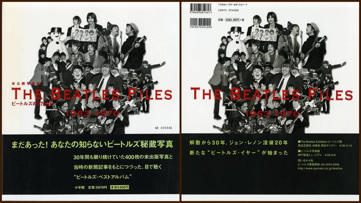 f:id:books_channel:20201218035914j:plain