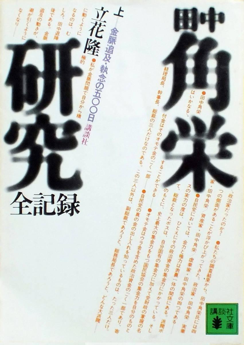 f:id:books_channel:20210116230543j:plain