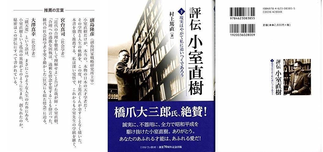 f:id:books_channel:20210412225753j:plain