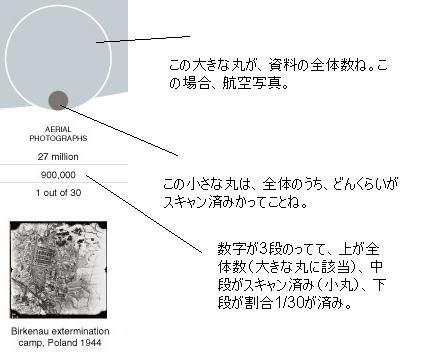 f:id:bookscanner:20070311232253j:image