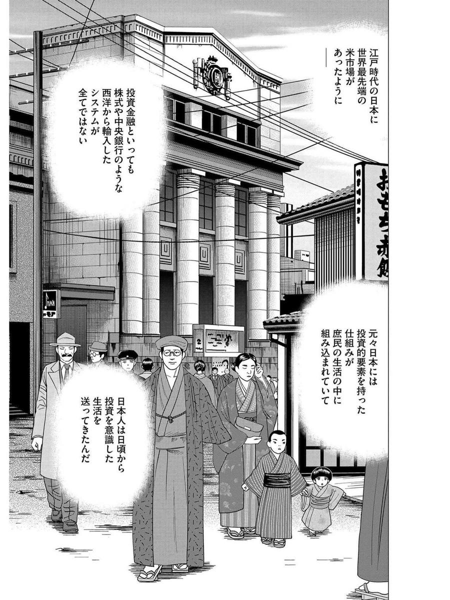 f:id:bookseng00:20200822204517j:plain