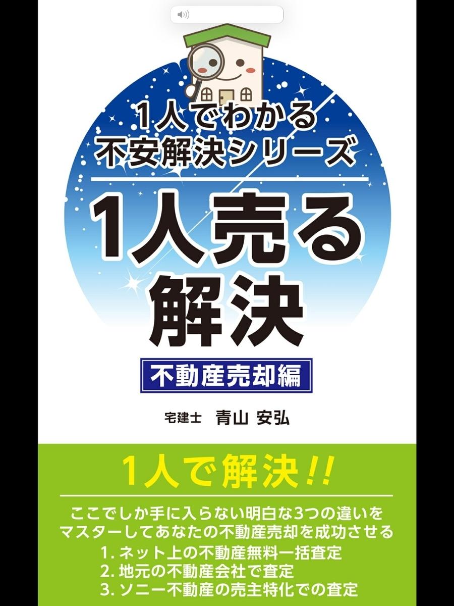 f:id:bookseng00:20200827205404j:plain