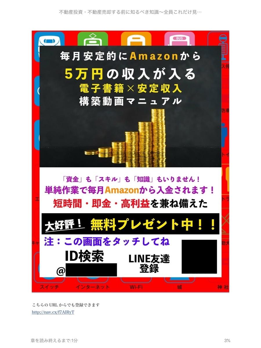 f:id:bookseng00:20200828210608j:plain