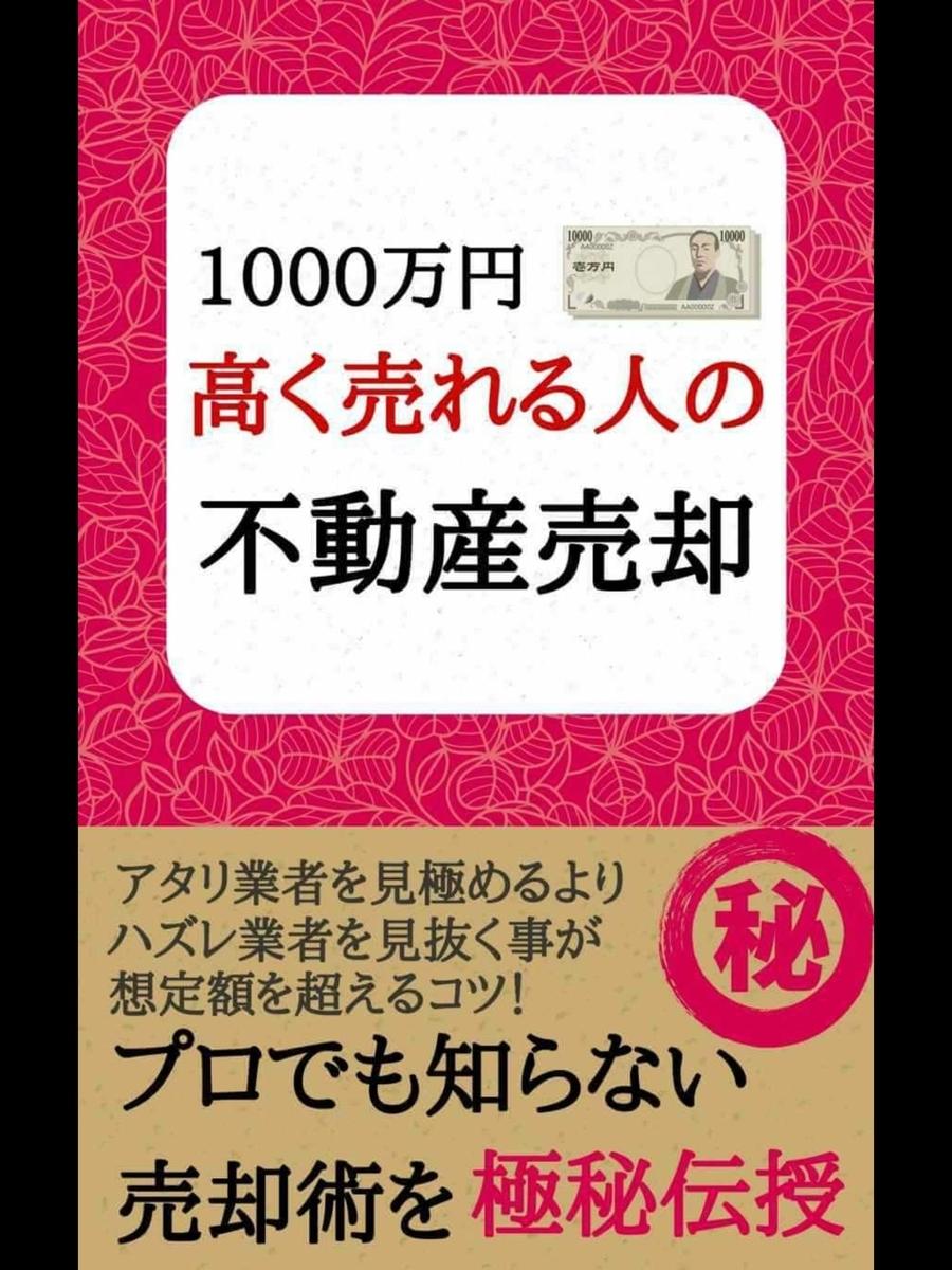 f:id:bookseng00:20200830181222j:plain