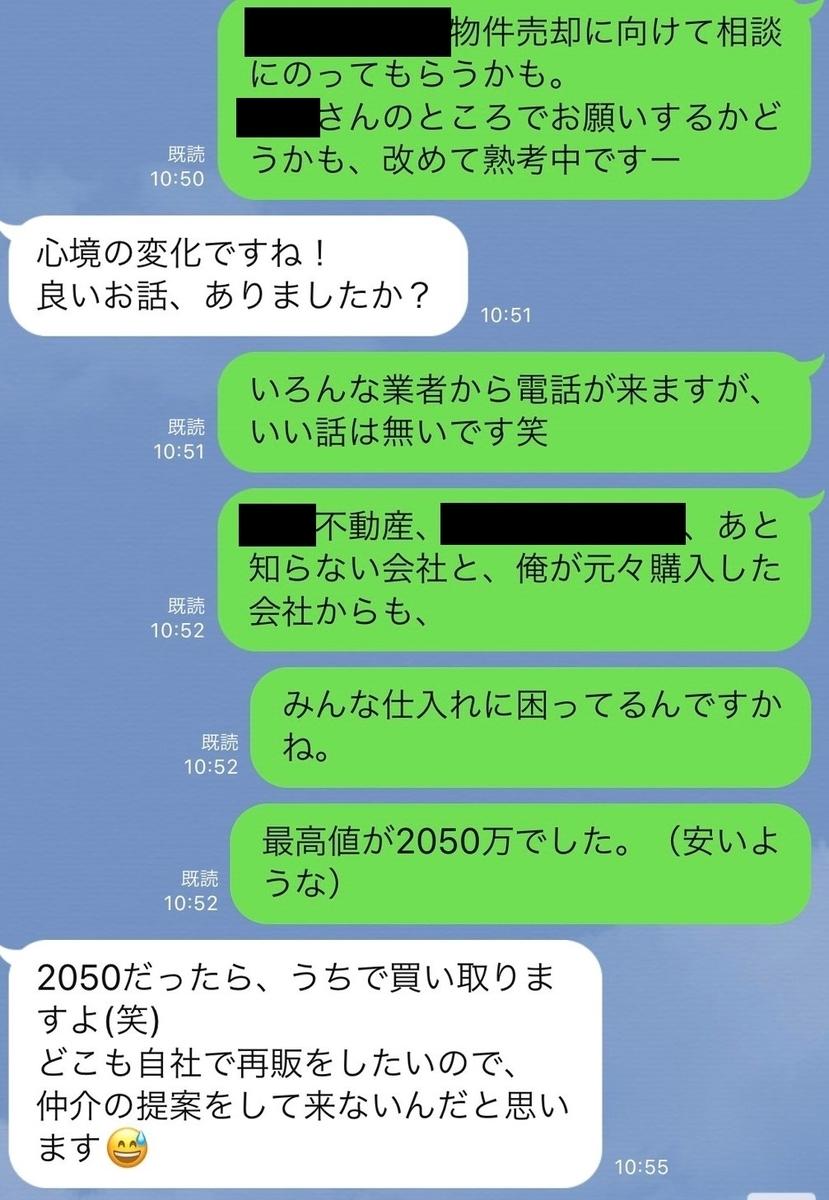 f:id:bookseng00:20200902204438j:plain