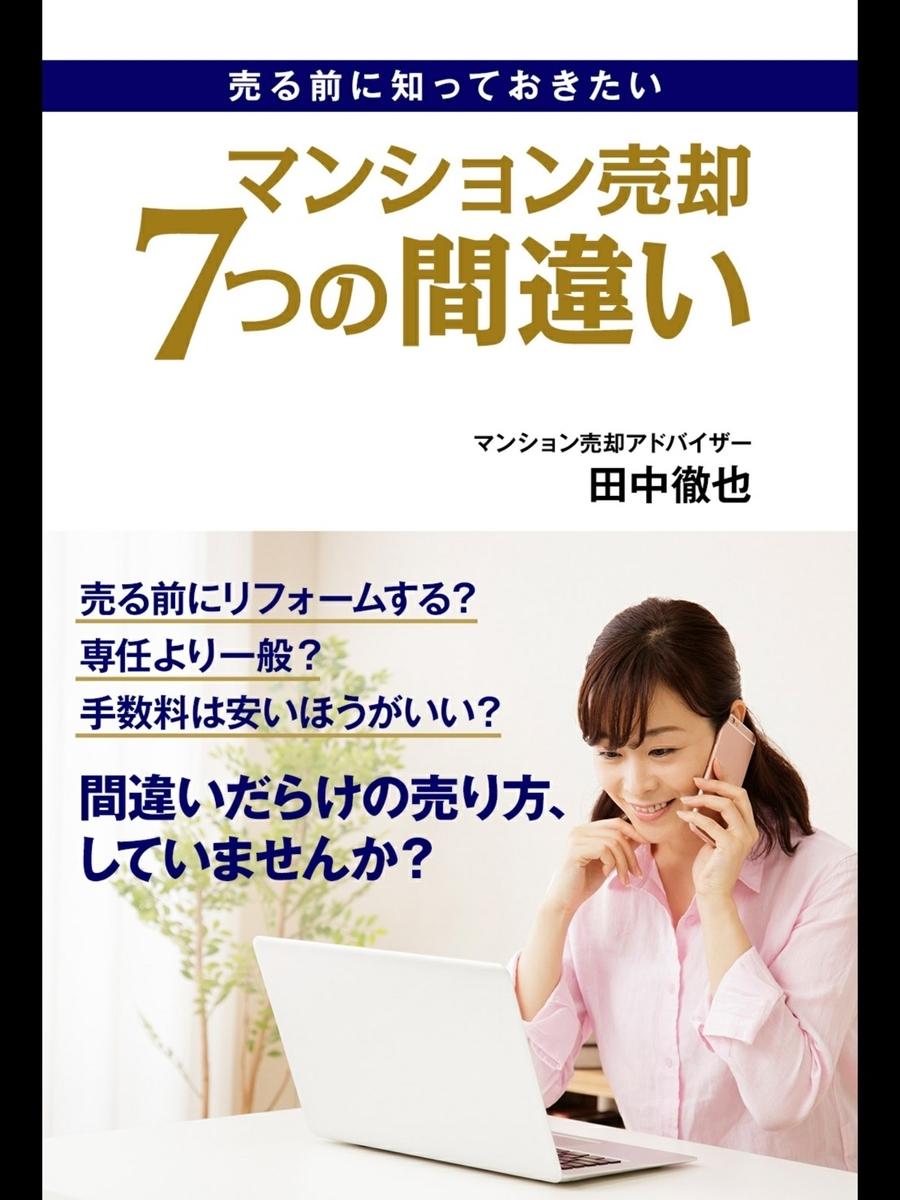 f:id:bookseng00:20200903210145j:plain