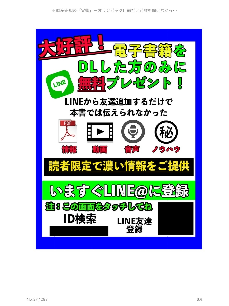 f:id:bookseng00:20200904200421j:plain