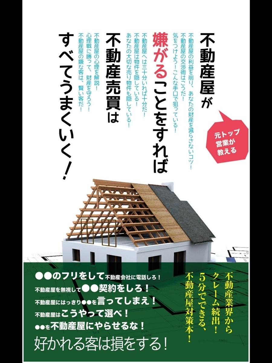 f:id:bookseng00:20200905191114j:plain