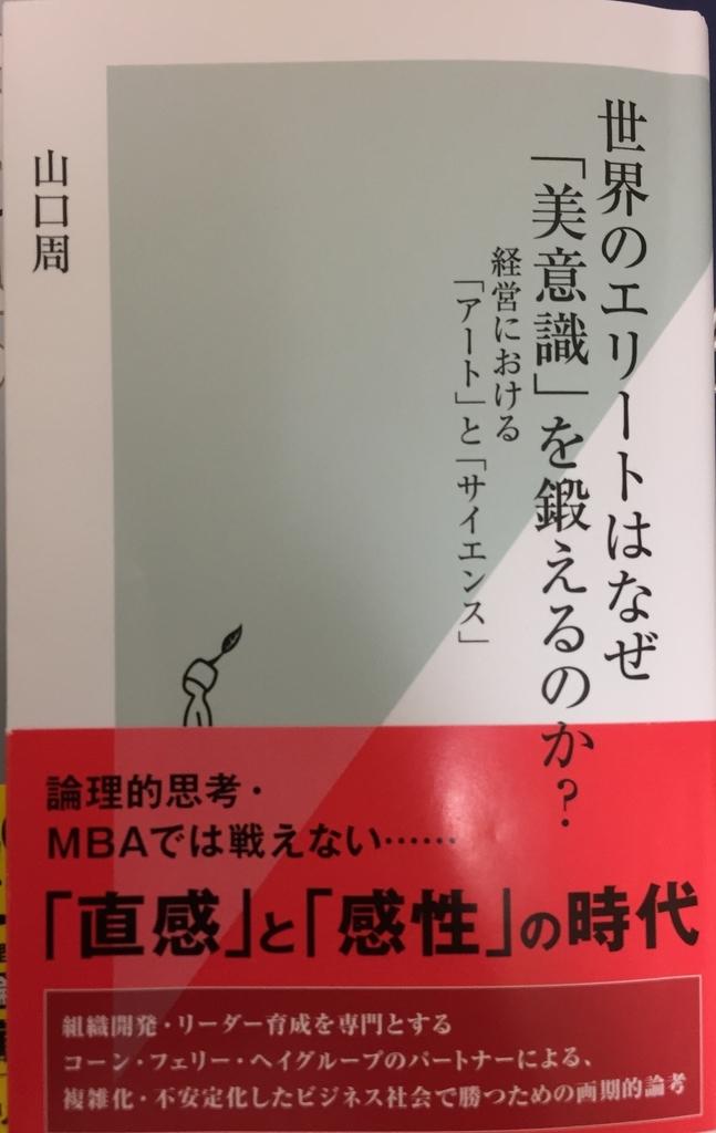 f:id:booktrain:20180907224933j:plain