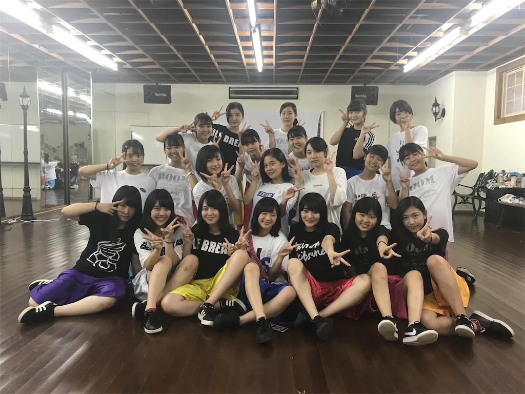 f:id:boom-dance:20200408153523j:image