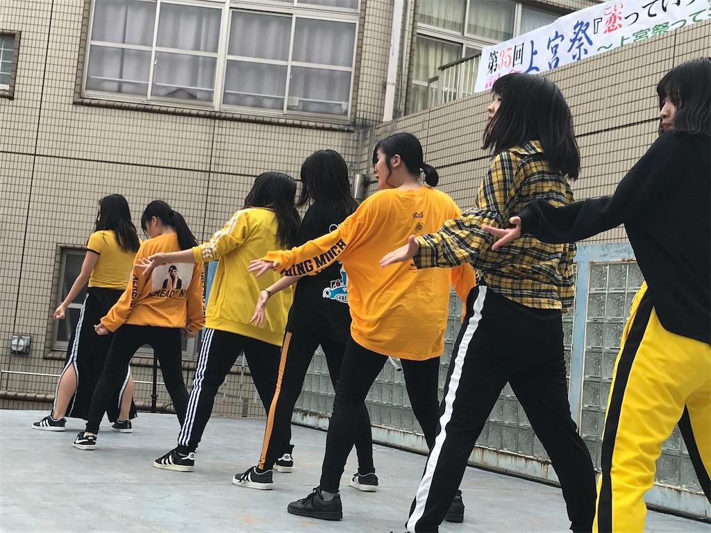f:id:boom-dance:20200408170009j:image