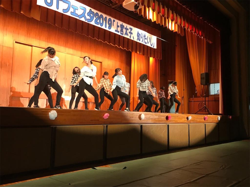 f:id:boom-dance:20200418174525j:image