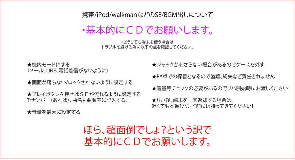 f:id:boone428:20180212154348j:plain