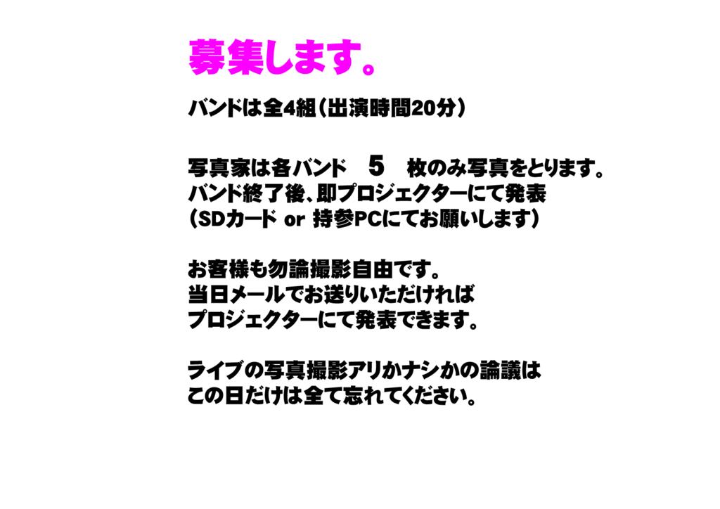 f:id:boone428:20180306161413j:plain