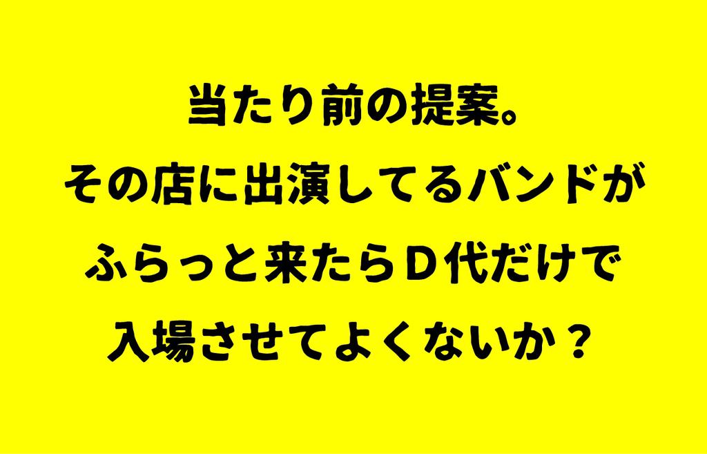 f:id:boone428:20190119171433j:plain