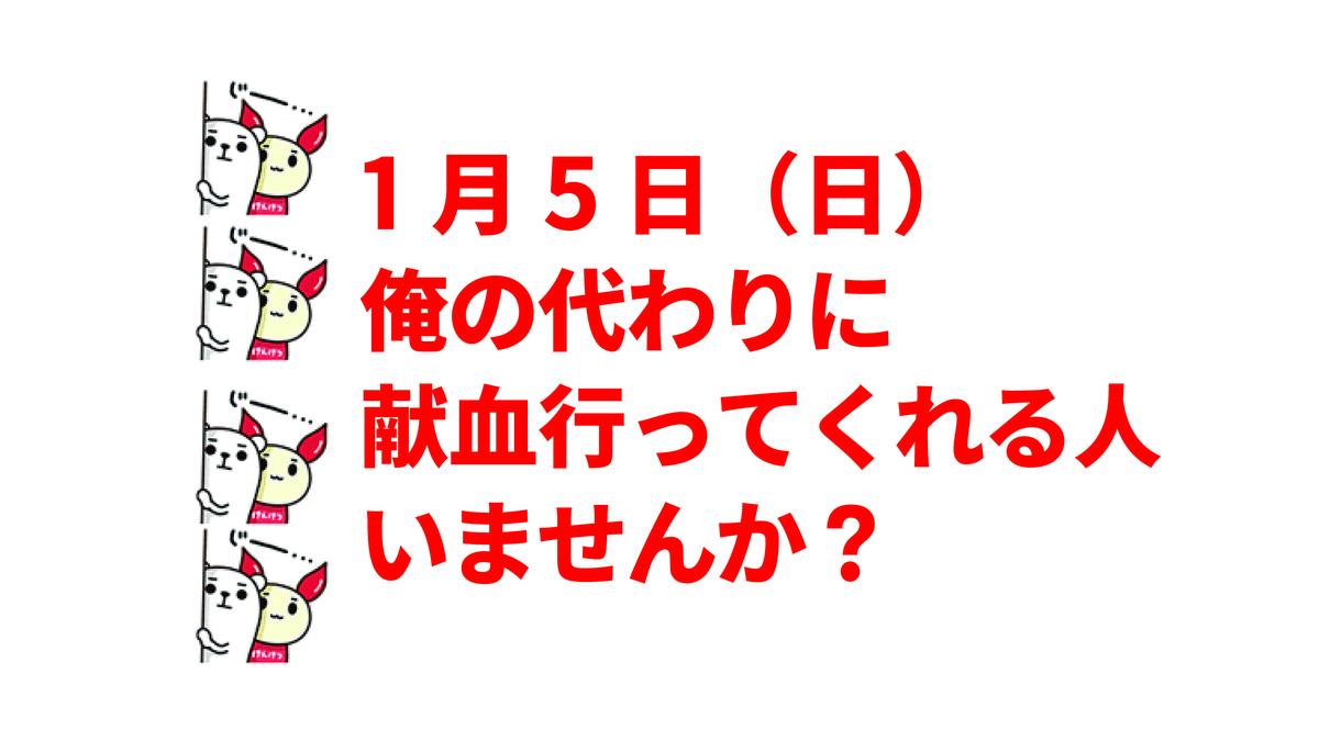 f:id:boone428:20200106151304j:plain