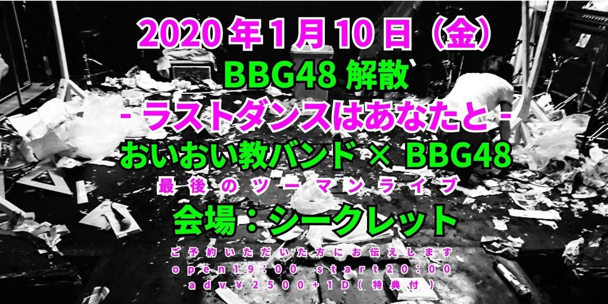 f:id:boone428:20200111142205j:plain