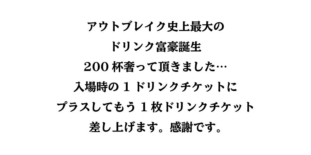 f:id:boone428:20200319180006j:plain