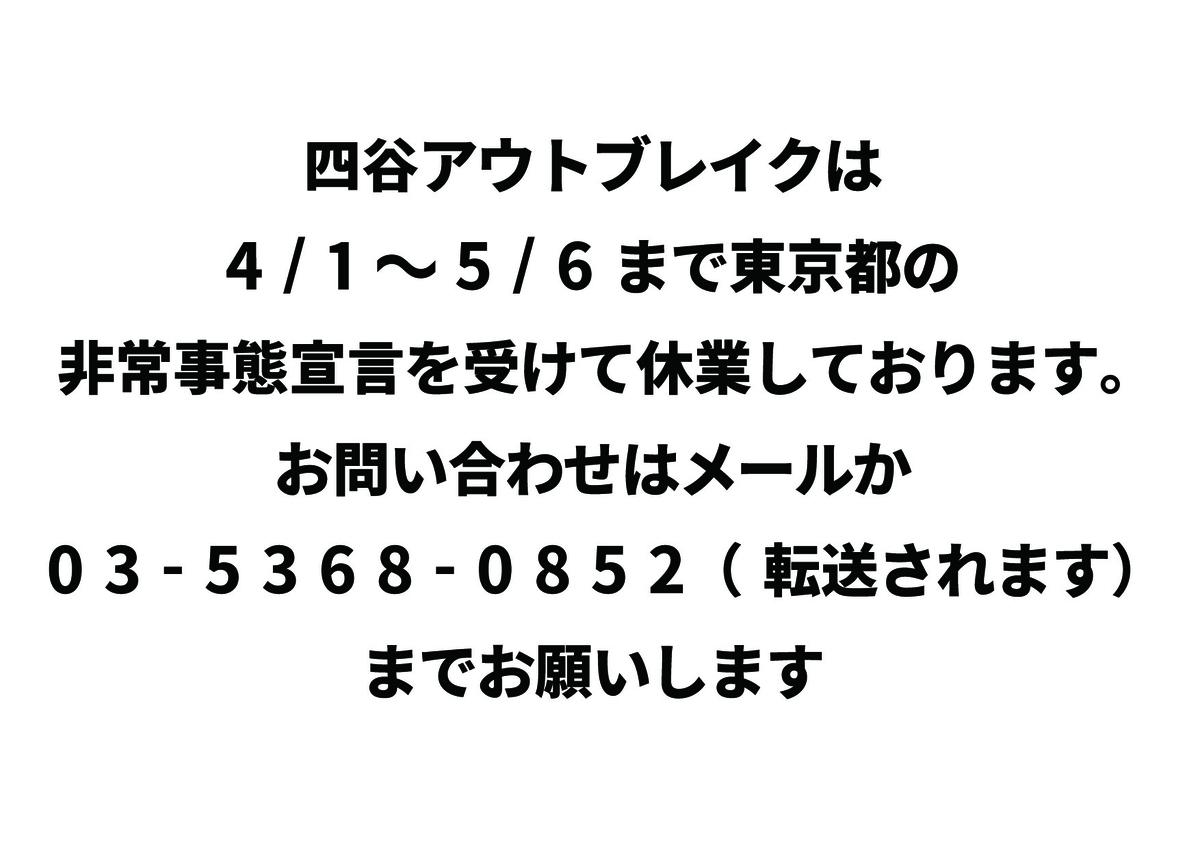 f:id:boone428:20200422193522j:plain
