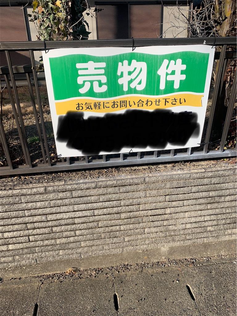 f:id:boonosuke:20210704125314j:image
