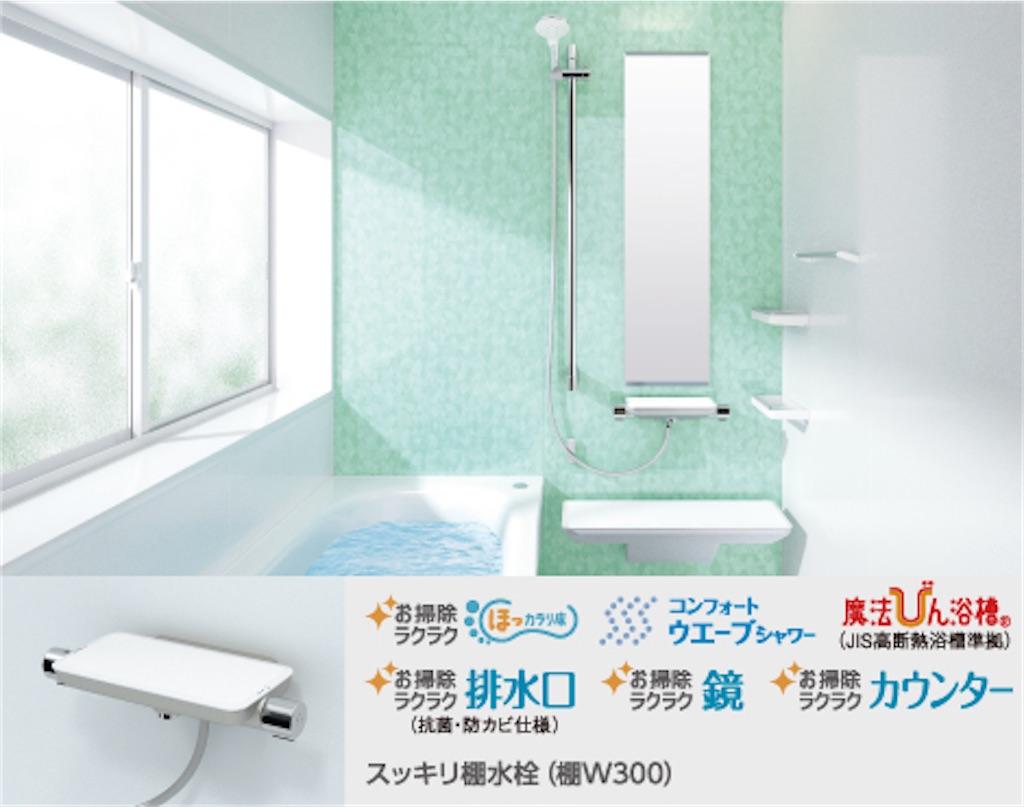 f:id:boonosuke:20210808103835j:image