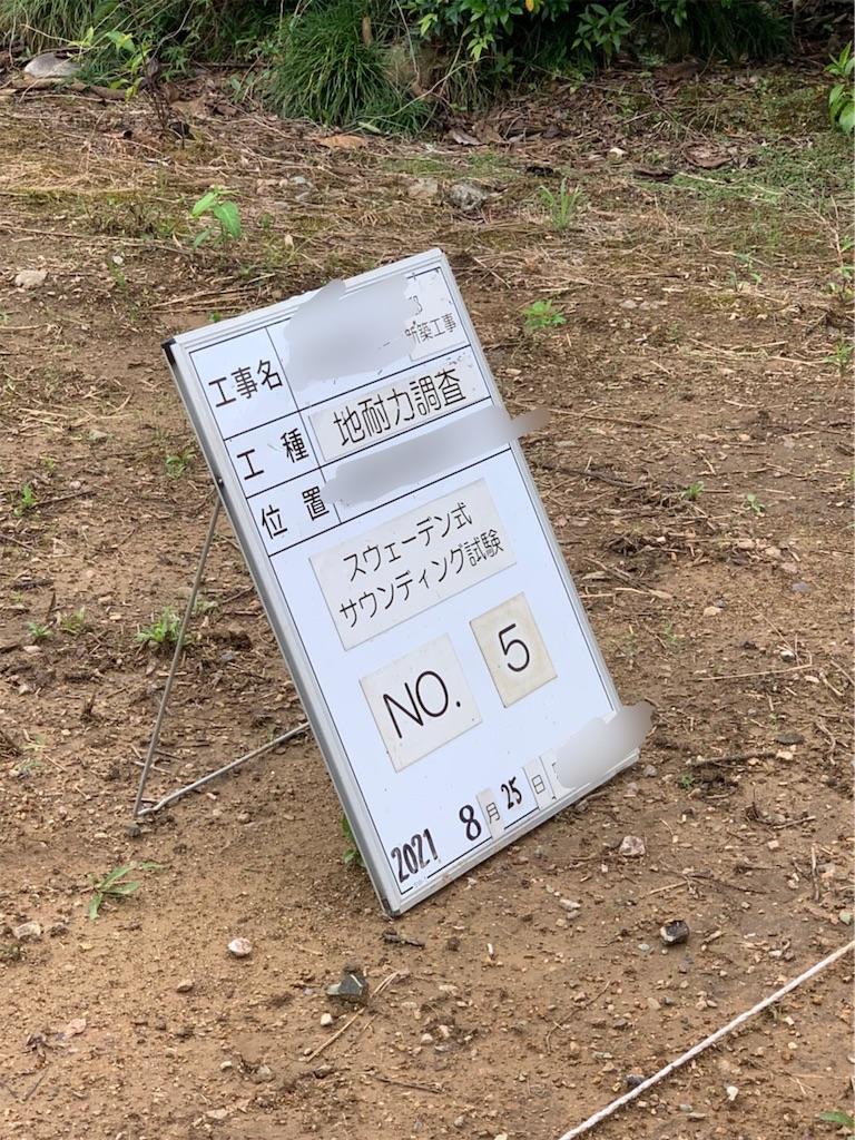 f:id:boonosuke:20210826164459j:image