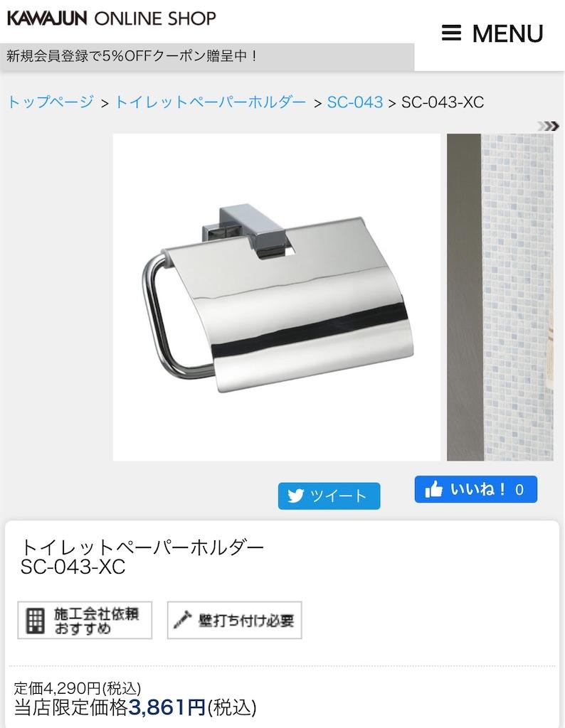 f:id:boonosuke:20210911203749j:image