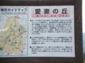 20111002211109