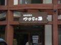 20120715101926