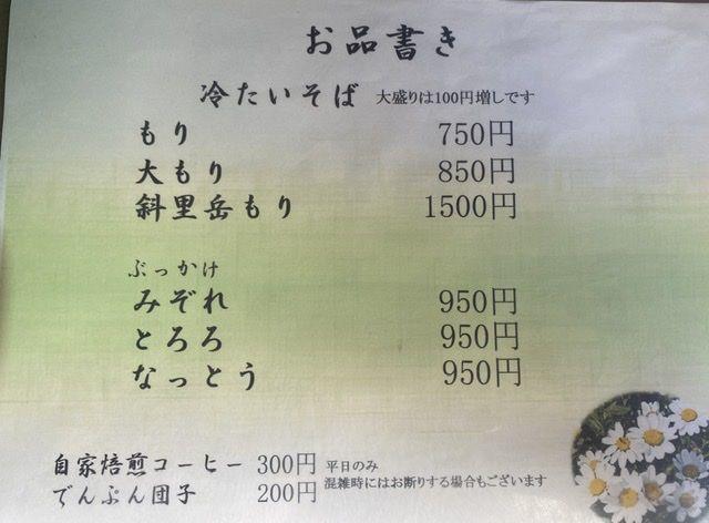 f:id:boosanpo:20200916092327j:plain