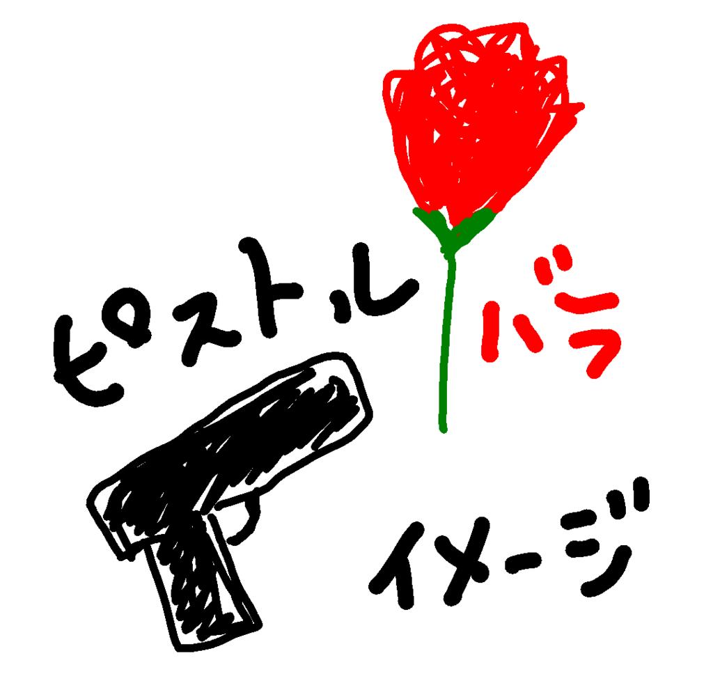 f:id:boosensei:20171122183139p:plain