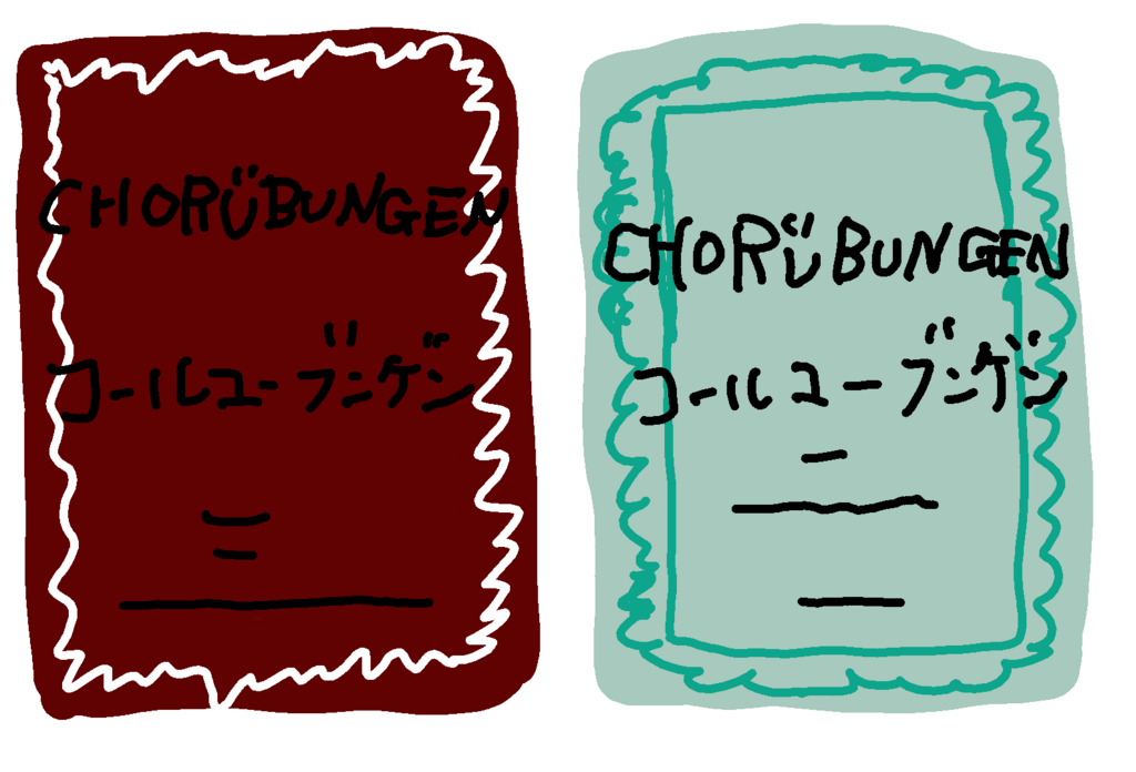 f:id:boosensei:20180115001850p:plain