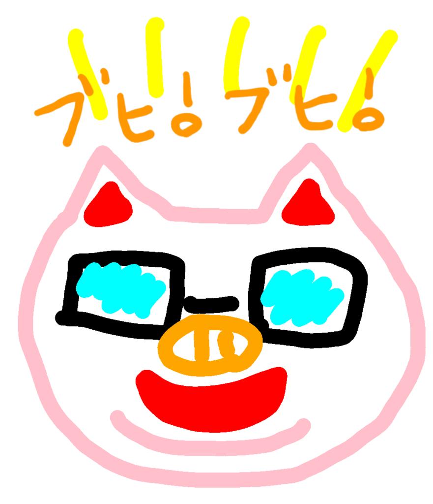 f:id:boosensei:20180122025920p:plain
