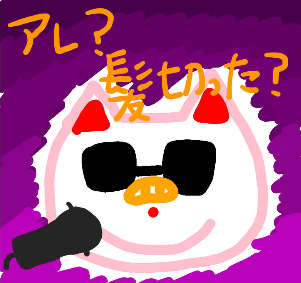 f:id:boosensei:20180223180111p:plain