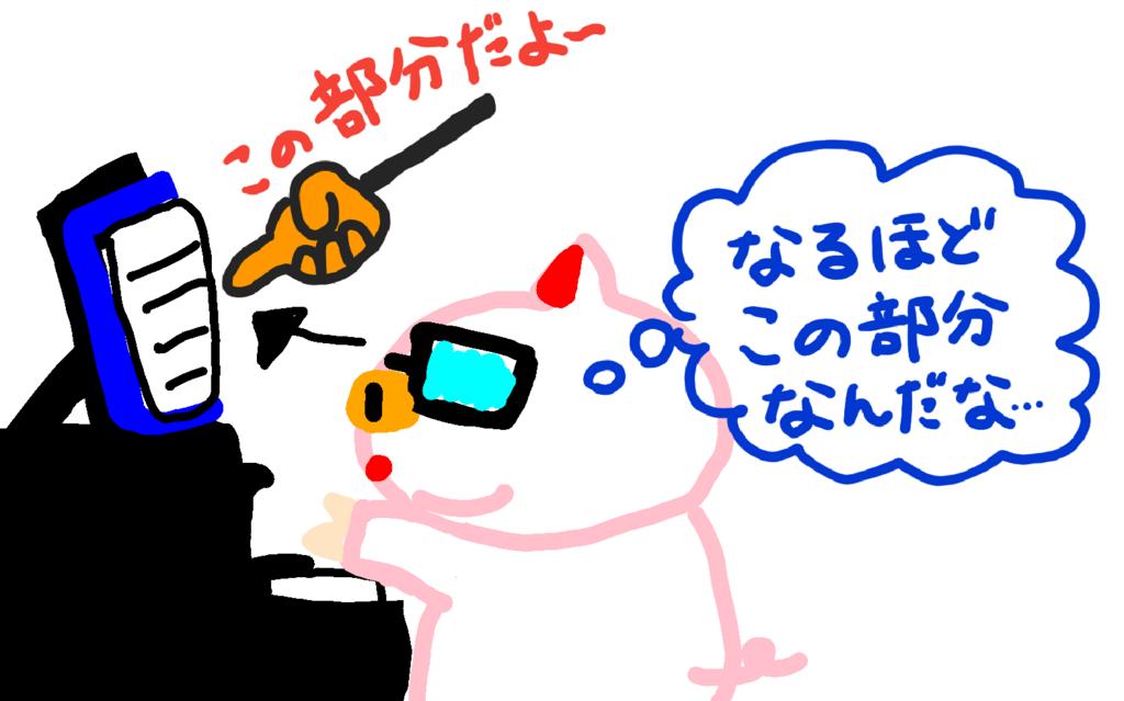 f:id:boosensei:20180323034437p:plain