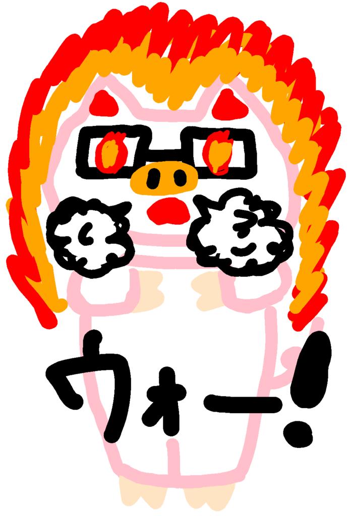 f:id:boosensei:20180402035750p:plain