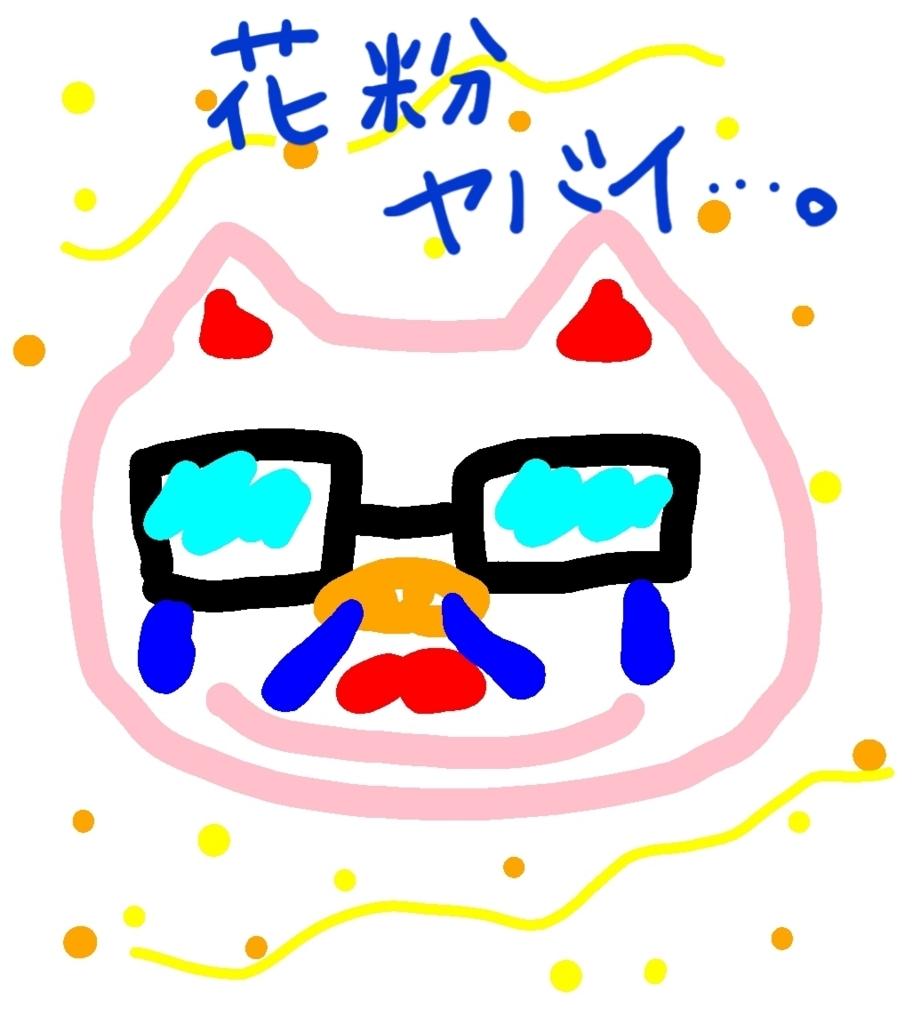 f:id:boosensei:20180704120245j:plain