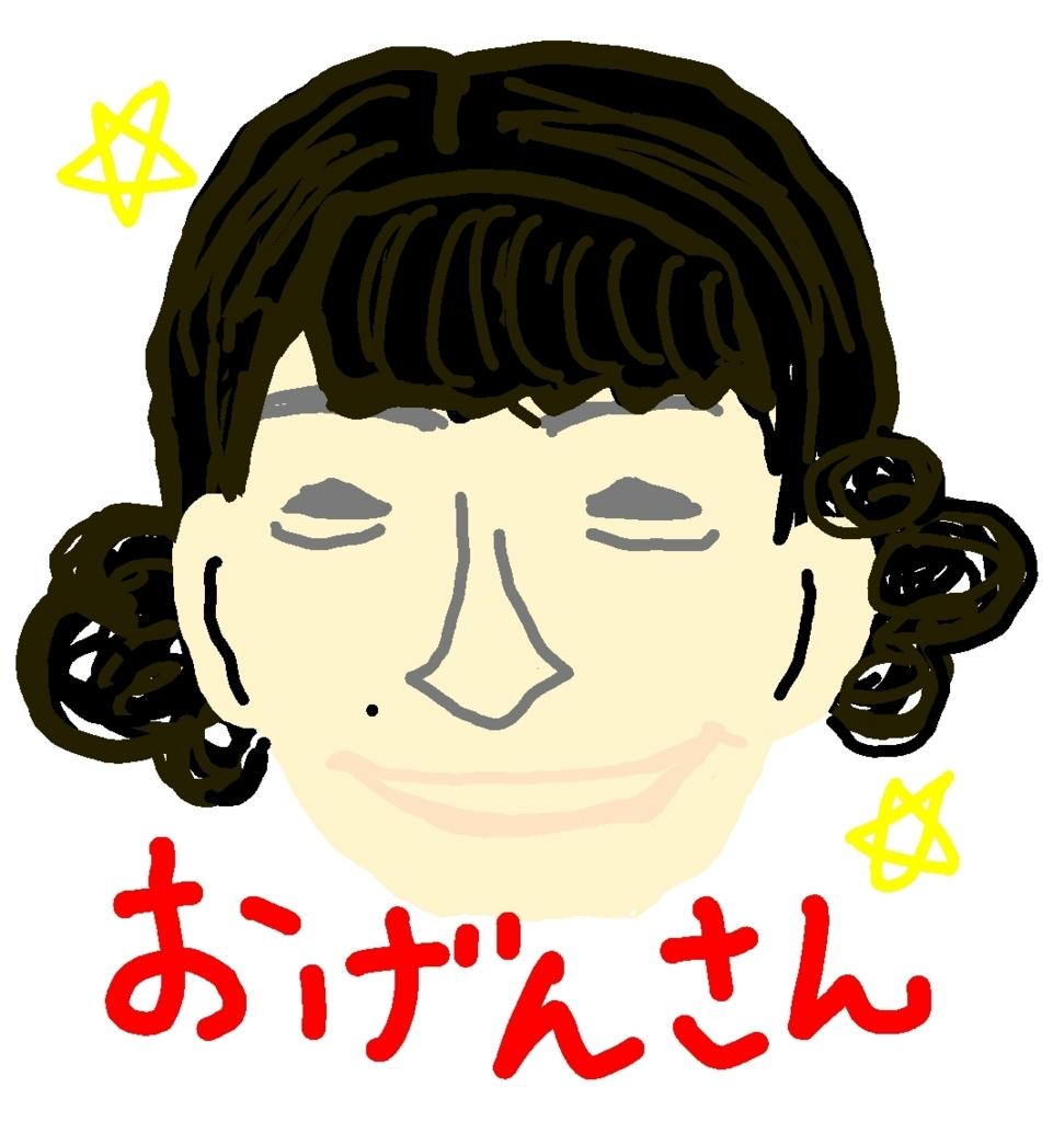 f:id:boosensei:20180826162803j:plain