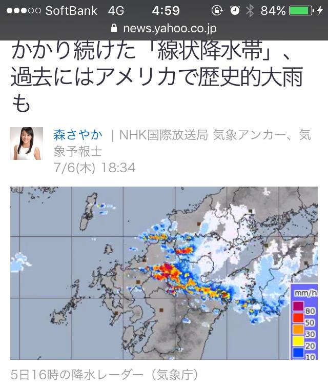 f:id:boosuka-asuka:20170719205058p:plain