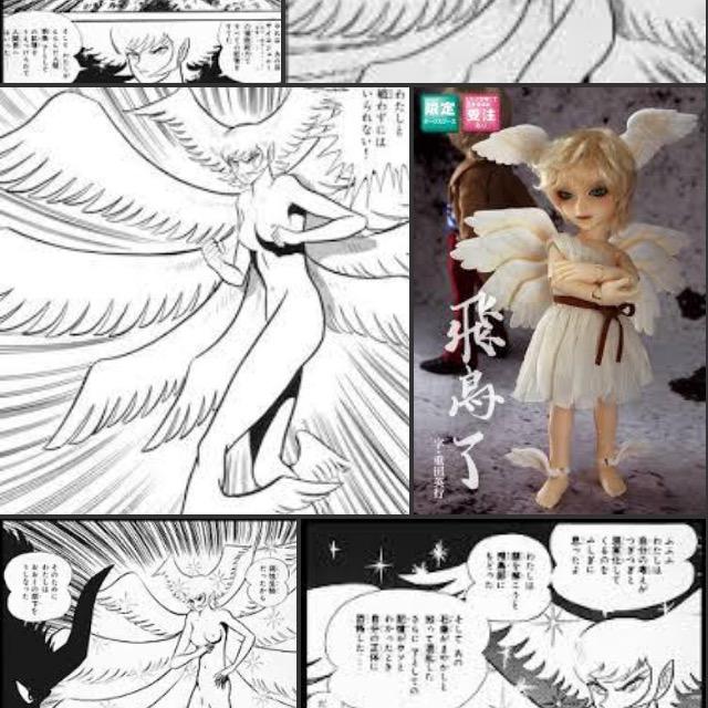 f:id:boosuka-asuka:20170726094904p:plain