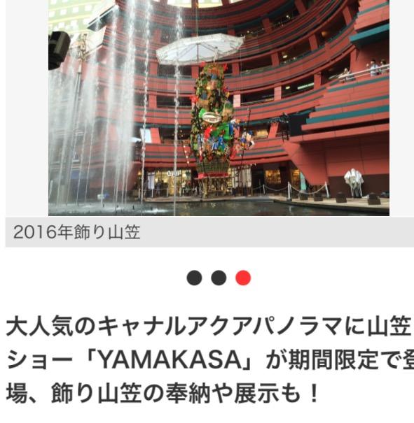 f:id:boosuka-asuka:20170806225917p:plain