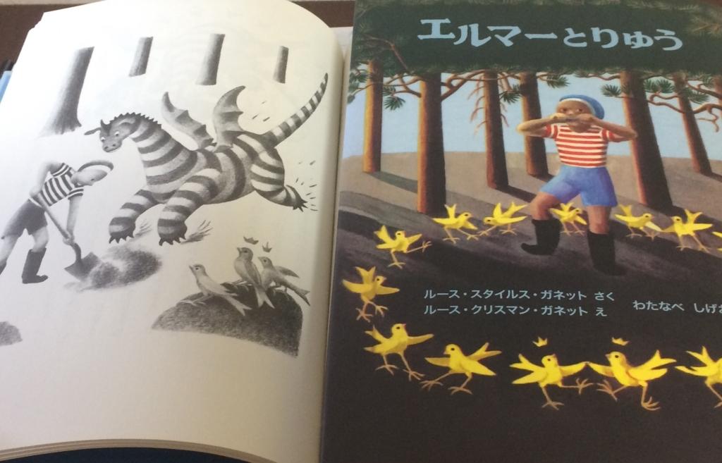 f:id:boosuka-asuka:20170811153525j:plain