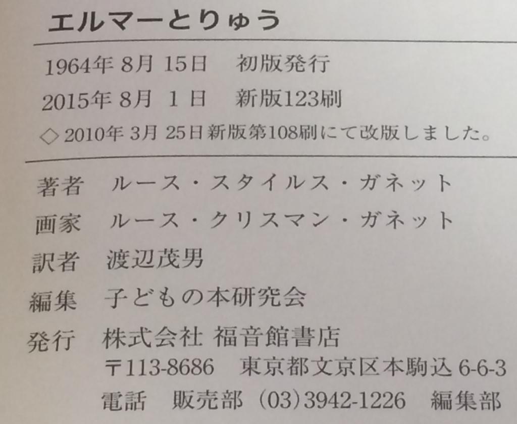 f:id:boosuka-asuka:20170811161248j:plain