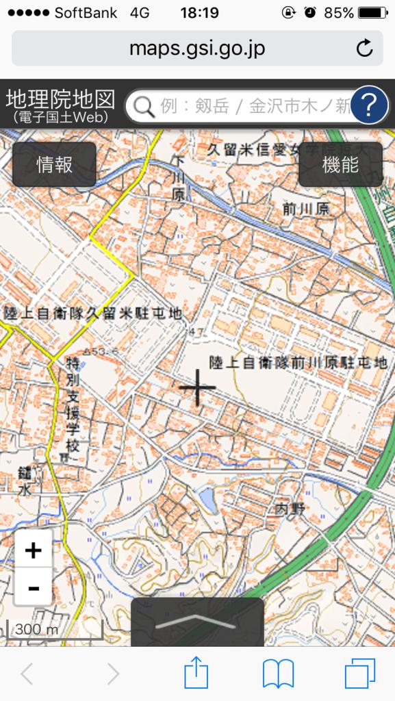 f:id:boosuka-asuka:20170813170307p:plain