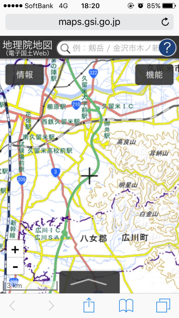 f:id:boosuka-asuka:20170813170435p:plain