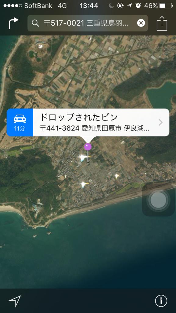 f:id:boosuka-asuka:20170813183659p:plain